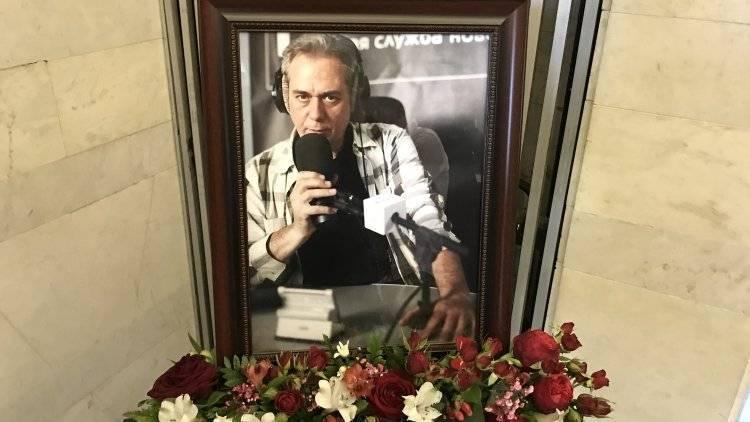 Прах Сергея Доренко захоронили на Троекуровском кладбище