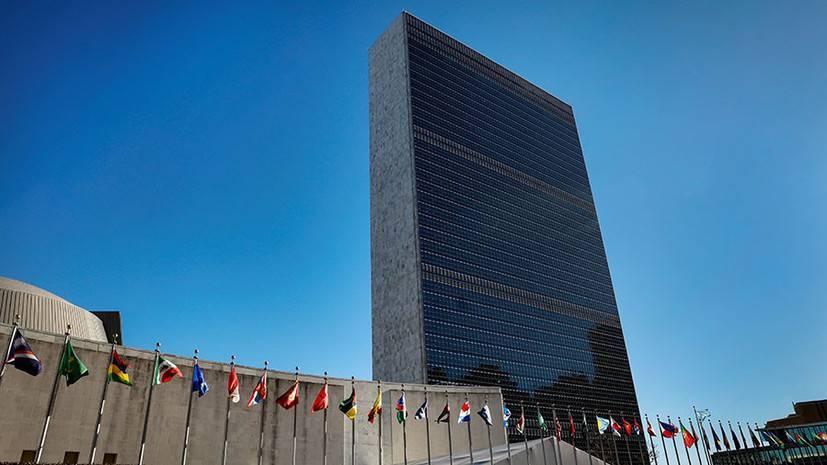 «Государства не хотят быть гаванью для преступных денег»: представитель ООН о борьбе с международной коррупцией