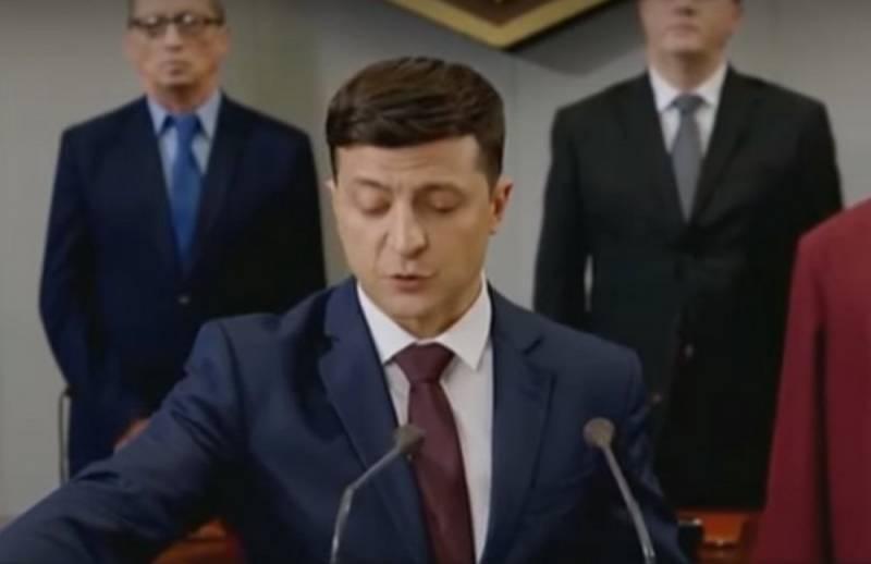Стало известно, какие политики приглашены на инаугурацию Зеленского