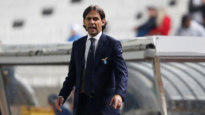 Итальянские СМИ назвали главного претендента на пост наставника «Ювентуса»