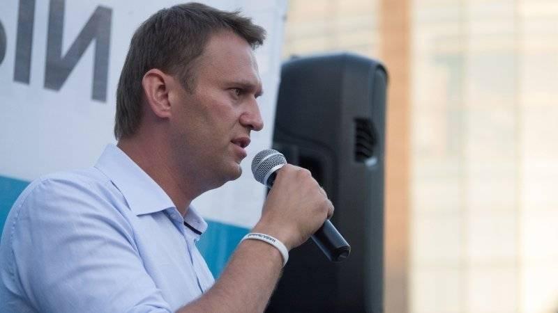 Навальному придется ответить по закону за теневой профсоюз имени себя