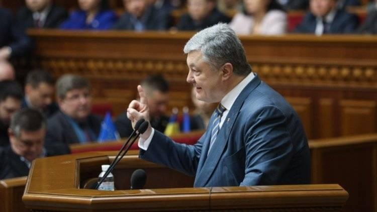 Порошенко заявил о завершающемся процессе декоммунизации