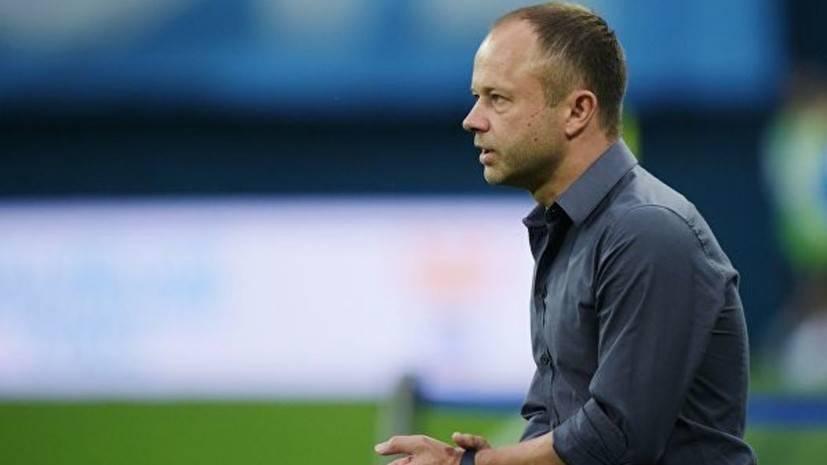 Тренер «Урала» назвал бредом удаление Страндберга в матче с «Локомотивом»