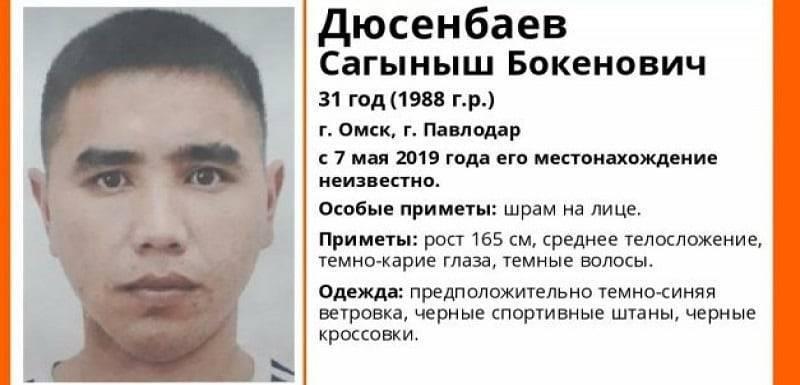 Нуждается в помощи: 12 дней ищут пропавшего в Омске казахстанца