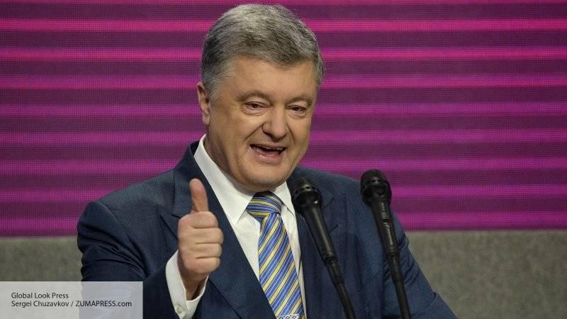 Порошенко заявил, что остается в политике для «защиты завоеванного»: фото и иллюстрации