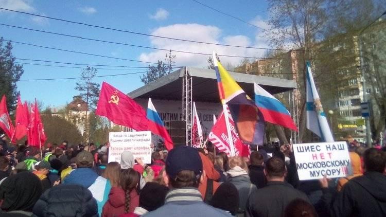 Антимусорный митинг в Архангельске собрал около двух тысяч человек