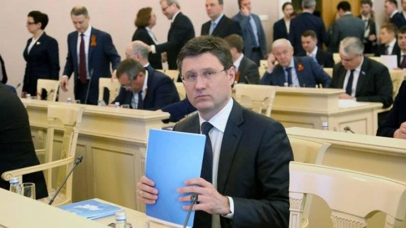 Новак заявил об отсутствии проблем с нефтедобычей из-за ЧП с «Дружбой»
