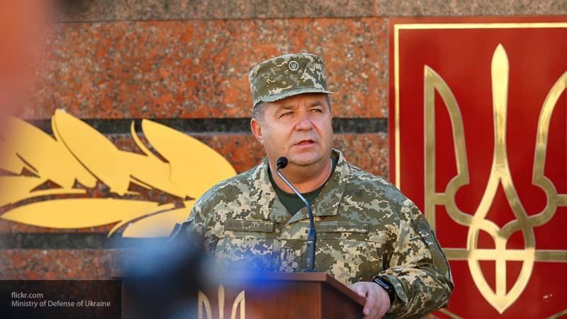 Глава Минобороны Украины Полторак подал в отставку