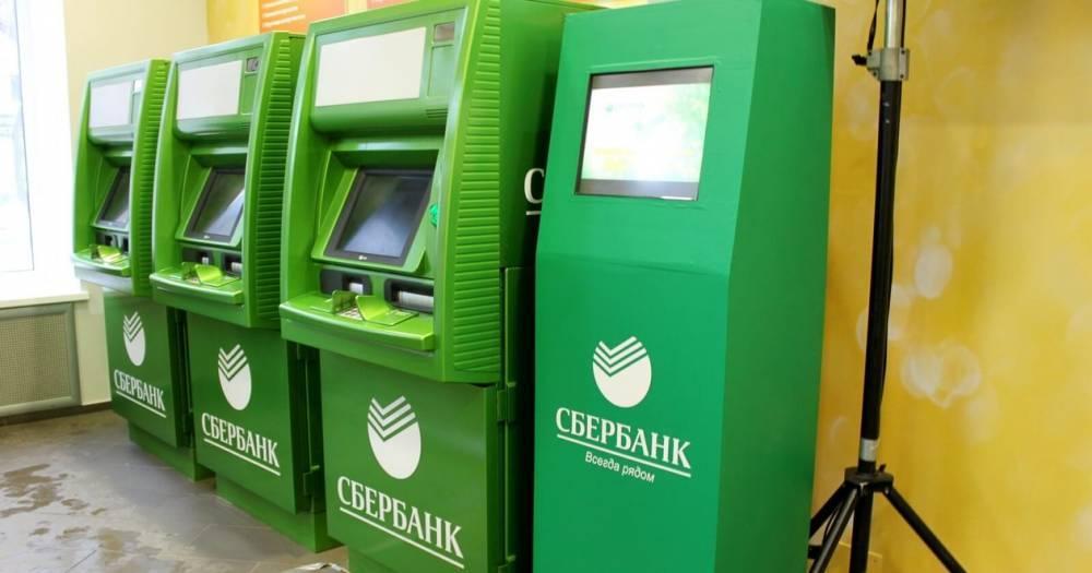 <p>Терминалы «Сбербанка» позволяют красть деньги</p>
