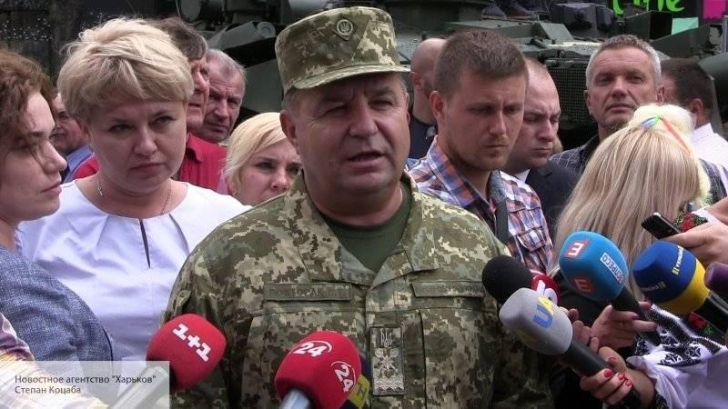 Министр обороны Украины Степан Полторак ушел в отставку