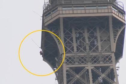 Эйфелеву башню эвакуировали