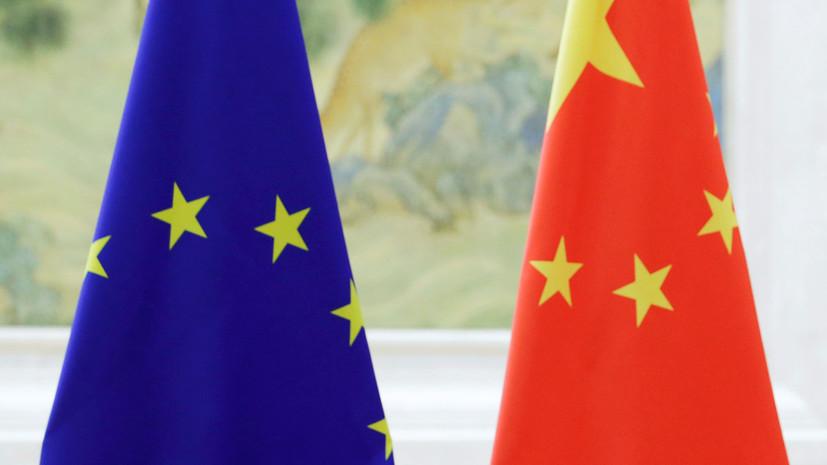 ЕС и Китай подписали соглашения о сотрудничестве в авиационной сфере