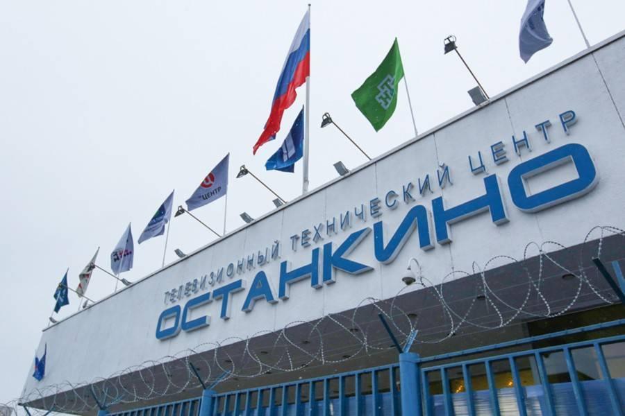 """Неизвестный сообщил об угрозе взрыва в здании телецентра """"Останкино"""""""