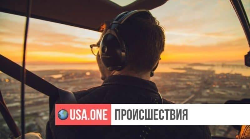 Миллионеру грозит тюрьма за близость с 15-летней девочкой в самолете, который он специально для этого поставил на автопилот