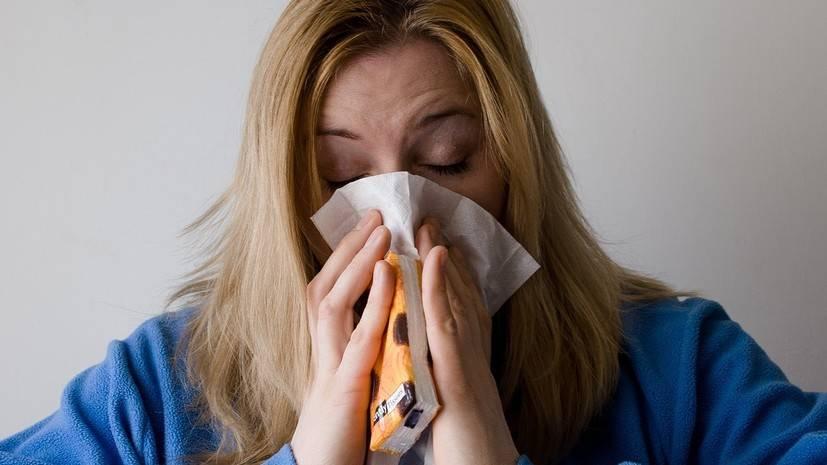 Эксперт рассказала, как лечат аллергию