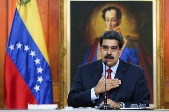 Мадуро проведет в Венесуэле досрочные выборы в парламент