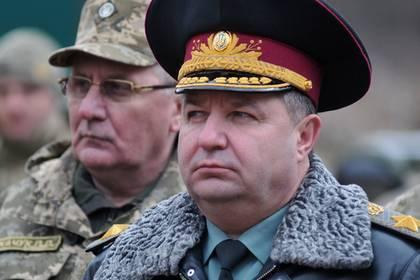 Министр обороны Украины назвал причину отставки
