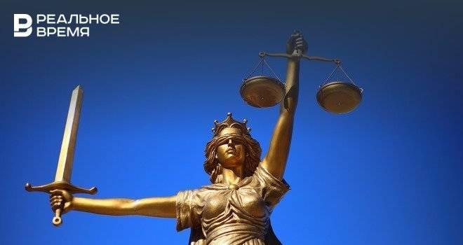 В России вводится новый вид дисциплинарного взыскания для судей