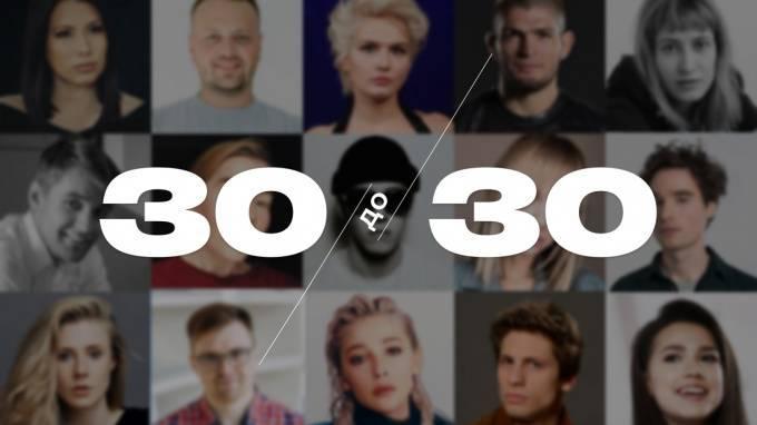 Forbes назвал имена самых перспективных россиян, которым нет еще 30 лет