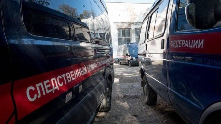 СК РФ предъявил обвинение замглавы Росрезерва Александру Кирюхину