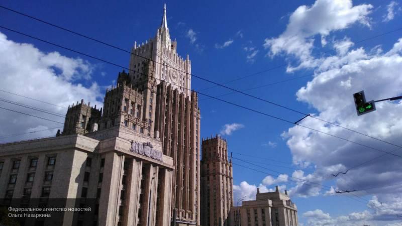 """Представители МИД РФ оценили заявление о новых санкциях против """"Северного потока — 2"""""""