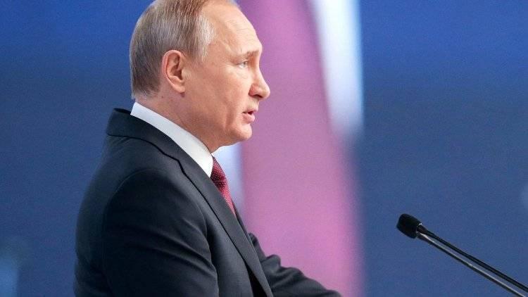 Путин 22 мая выступит в Москве на съезде независимых профсоюзов
