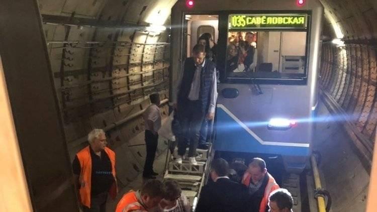Три поезда с пассажирами застряли в метро Москвы