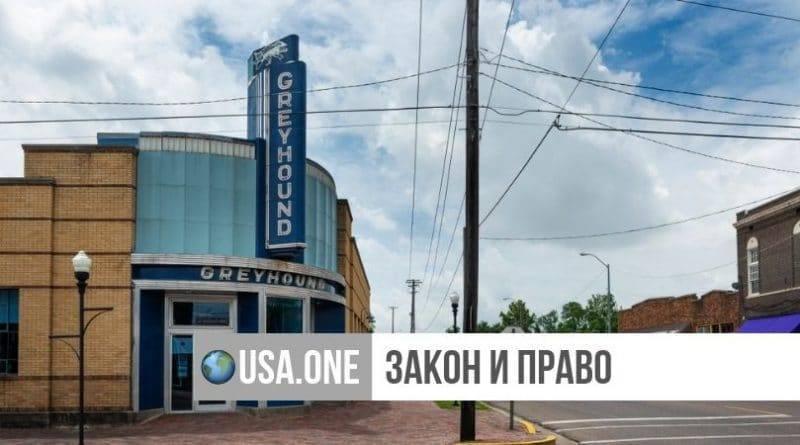 Мэр из Миссисипи готов заплатить $10 000 преступникам, если они покинут его город