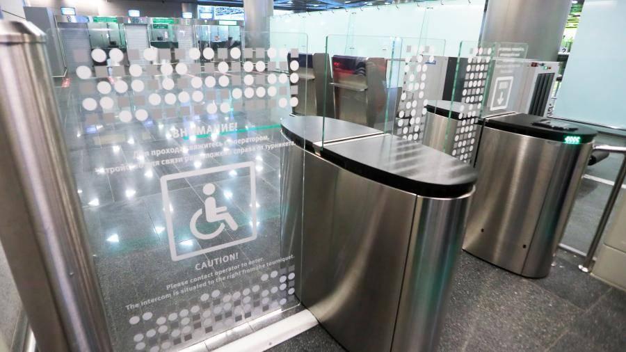В России могу упростить процедуру предполетного досмотра инвалидов