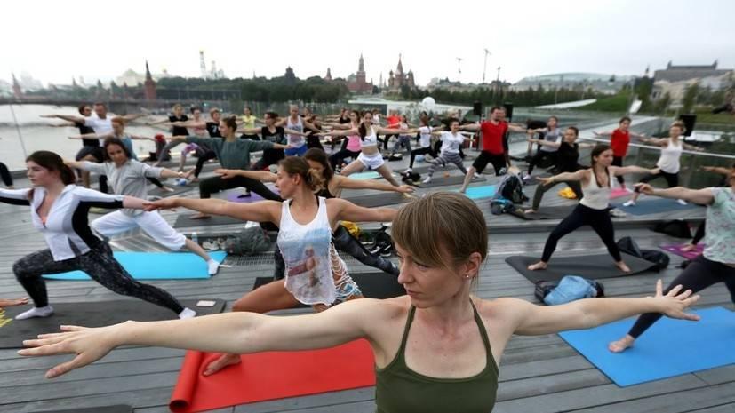 Новый сезон проекта «Йога в парках» начнётся 1 июня в Москве
