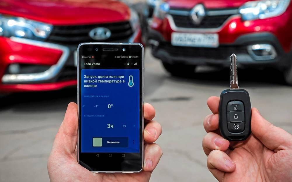 Выбираем систему автозапуска — экспертиза «За рулем»