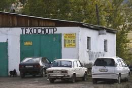 Киев использует политику «кнута и пряника» в отношениях с Москвой