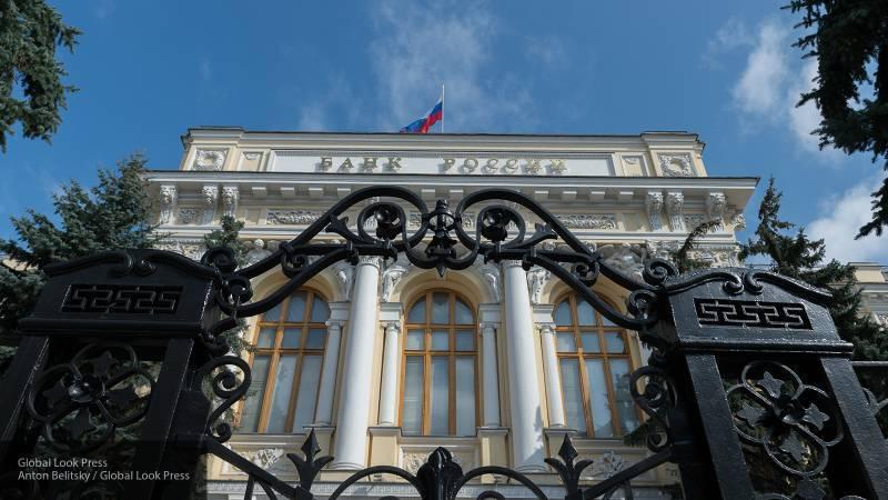 """Центробанк запретит """"билеты банка приколов"""""""