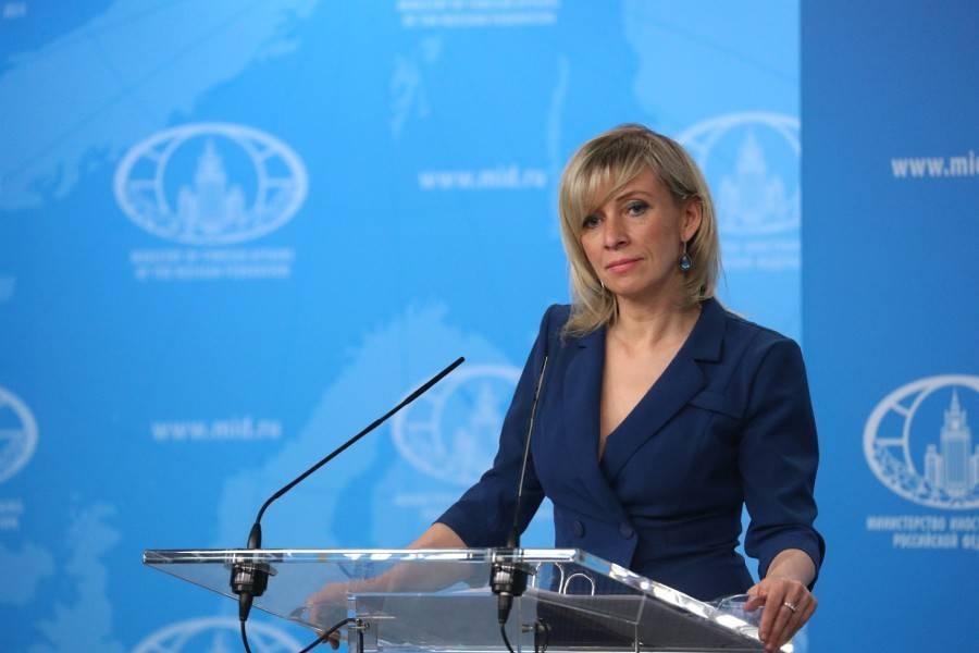 """Захарова ответила на призыв """"не терпеть"""" РФ в Совбезе ООН"""