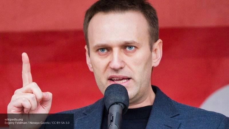 Журналисты ФАН докажут угрозу деятельности Навального для российской нацбезопасности: фото и иллюстрации