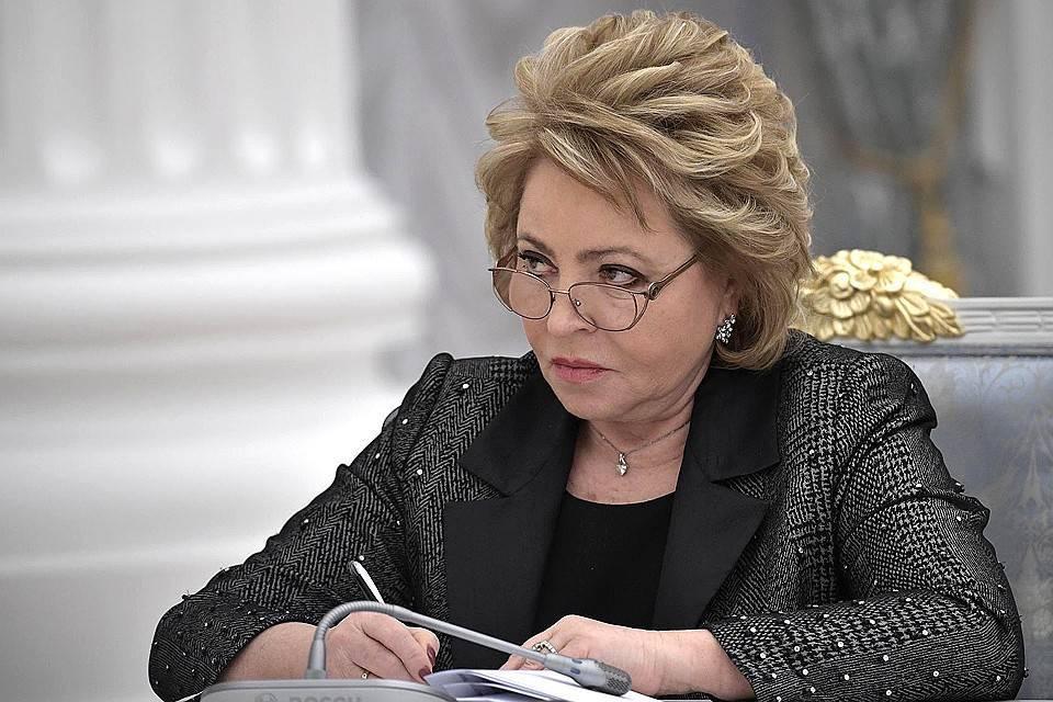 Матвиенко посоветовала Киеву договариваться о мире с Донбассом, а не с Москвой