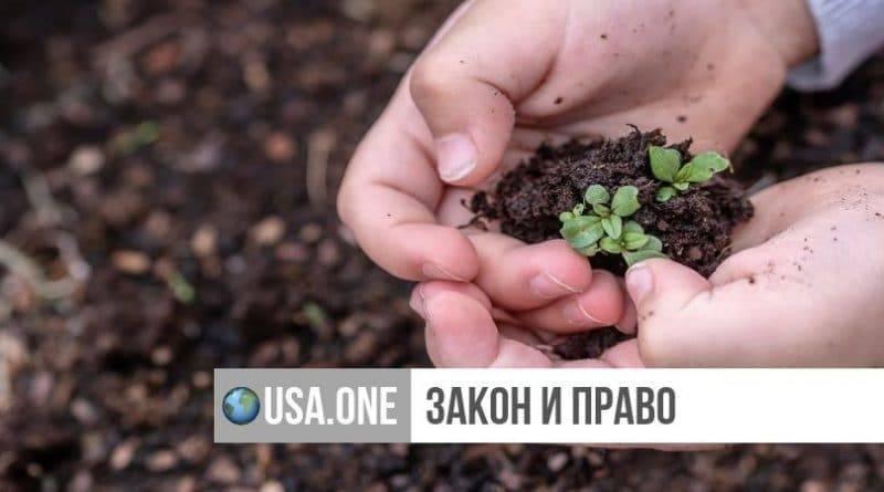 Жители Вашингтона смогут хоронить себя с пользой – превратив тела в компост
