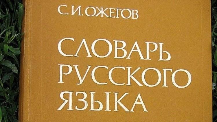 Гендерный эксперт ООН предсказала недолгую жизнь феминитивам в русском языке