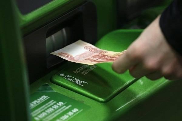 Экс-художник Гознака объяснил, почему банкоматы принимают билеты «банка приколов»