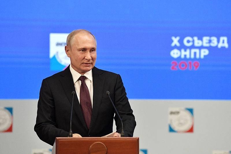 Путин рассказал о возвращении капиталов в Россию