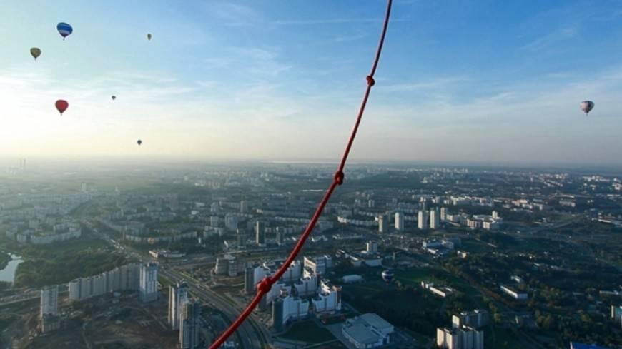 В Сочи 20 аэростатов поднимутся в небо в честь перехода на цифровое ТВ
