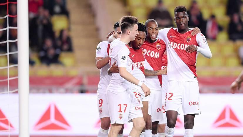 Жардим заявил о позитивной атмосфере в «Монако» перед 38-м туром чемпионата Франции