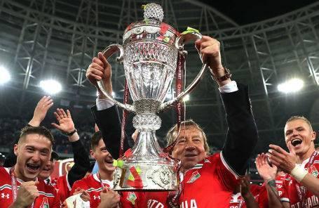 «Локомотив» — восьмикратный обладатель Кубка России