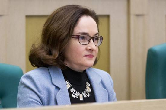 В ЦБ заявили, что объём валютных резервов России почти достиг цели в $500 млрд