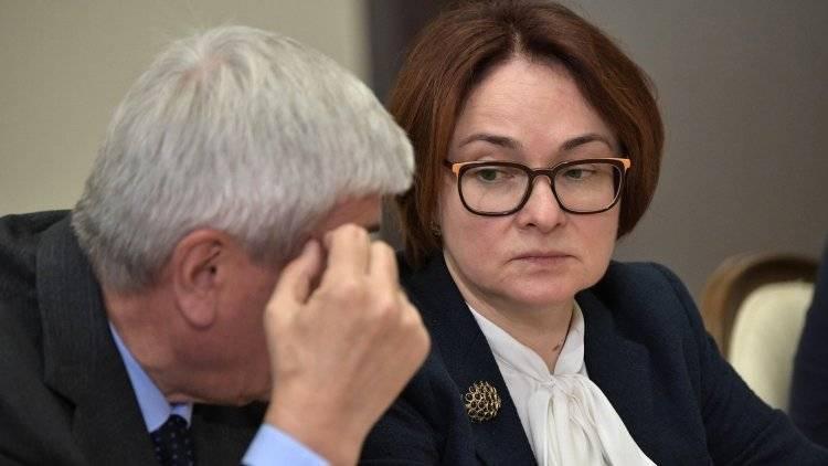 Набиуллина выступила против использования криптовалюты в денежной системе РФ