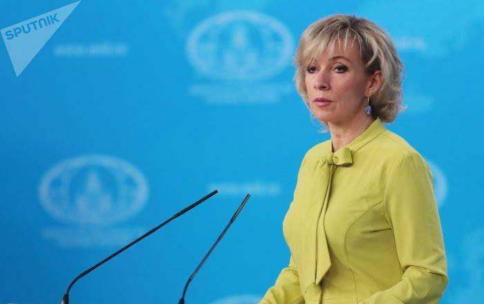 МИД России призывает США признать свою ответственность за преступления в Сирии
