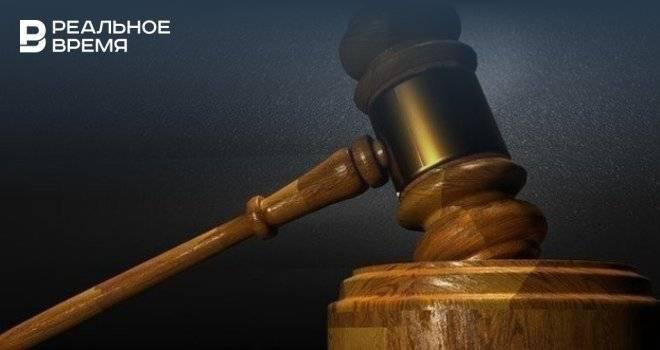 Первое решение суда по закону о неуважении к власти вступило в силу