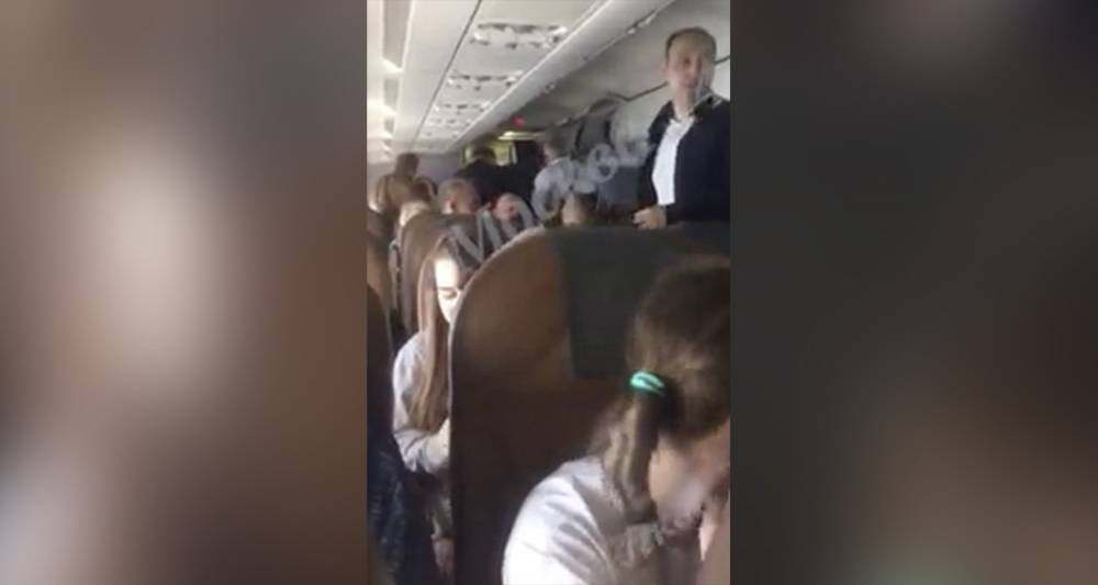 Москва 24 показала видео поведения дебошира рейса Москва – Симферополь