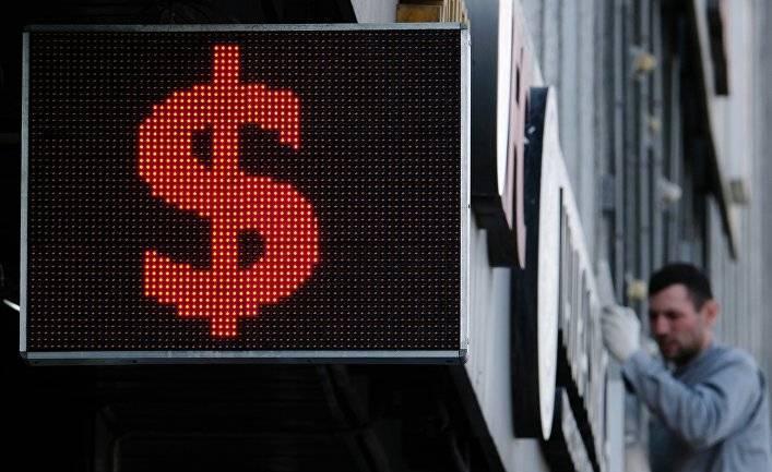 Wall Street Journal (США): доллар могут сбросить с пьедестала: фото и иллюстрации