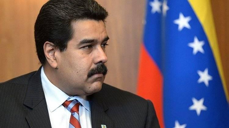Венесуэла рассчитывает на помощь России и Китая в развитии наноспутников: фото и иллюстрации